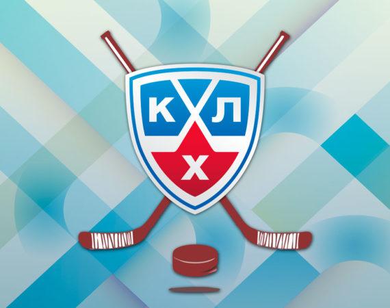 Стратегии ставок на КХЛ и выбор букмекерской конторы
