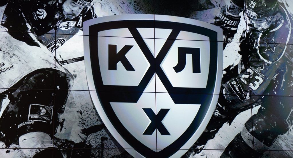 ставки на КХЛ